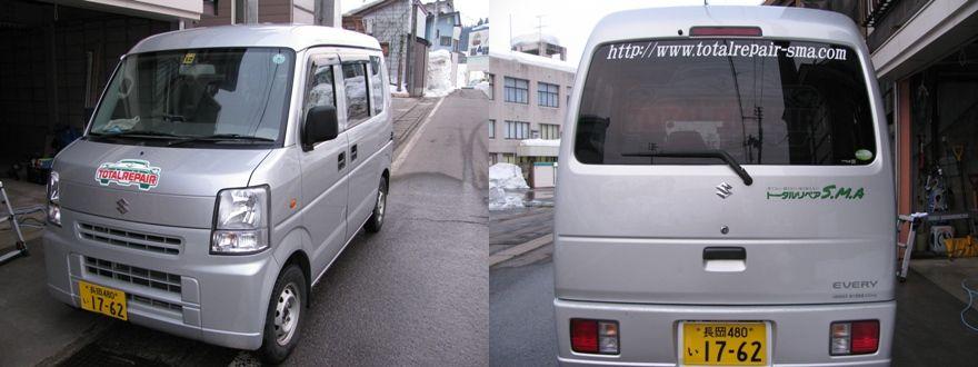 営業車.jpg